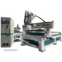 板式家具生产开料机杭州M4标准型加工中心
