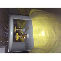石家庄煤气罐50kg双阀YSP118 液化气钢瓶批发13333383888