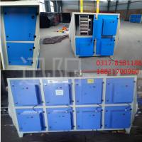 低温等离子光氧催化空气净化器废气处理设备废气除味设备