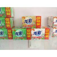 龙彩透明皂226k