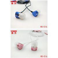 东莞伟升耳机厂家VISER现货热销金属耳机智能人耳式带麦手机耳机E08