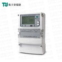 深圳航天泰瑞捷DSZ876型三相智能电能表