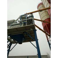 JS1500混凝土搅拌机价格/混凝土搅拌机厂家/(工程配置详解)