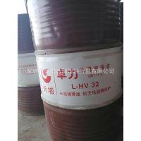 170公斤-长城卓力L-HS 32、46、68 超低温液压油 VG46号 包邮