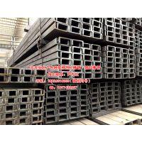 江门槽钢生产厂家江门市镀锌槽钢多少钱Q235B槽钢价格Q345热扎槽钢报价