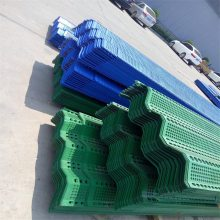 防风抑尘网介绍 运动场防尘网 喷塑冲孔网厂家