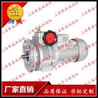 行星摩擦式无级减速机WBL02Y-0.18减速电机