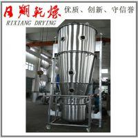沸腾干燥机,常州优质沸腾烘干设备厂家