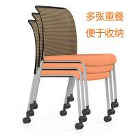 网布可重叠会议椅 众晟培训学习椅 四脚办公电脑椅