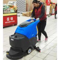 全自动擦地机 手推式洗地机 地面清洁机al50b