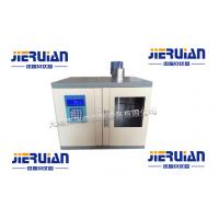 杰瑞安多用途超声波提取机JRA-650T实验型恒温超声波提取机
