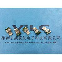 iPhone 7plus 原装进口 苹果数据线公头 原装IC 传输充电快