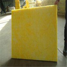 生产厂耐火玻璃棉板 外墙保温玻璃棉毡