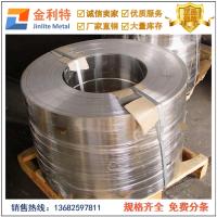 销售西南铝铝卷 AL5052-H32铝卷价格