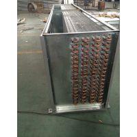 空调表冷器蒸汽表冷器二氧化碳表冷器翅片式蒸发器