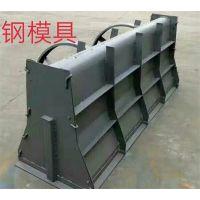 丹江口防撞隔离墩钢模具【华胜】可按图纸定做厂家销售