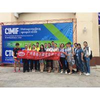2019年柬埔寨国际橡塑胶展