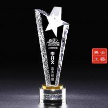 上海本地现货奖杯供应,水晶奖杯刻字,比赛竞赛奖杯批发