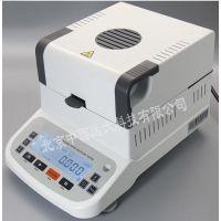 中西(LQS促销)快速水分仪 型号:QL03-QL-720A库号:M407072