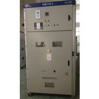 供应35KV高压开关柜 专业厂家 品质保证