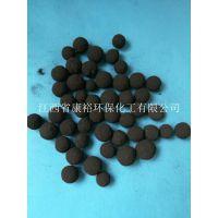 铁碳填料铁碳微电解填料微电解填料供应