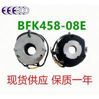 伦茨INTORQ BFK458-08E 24VDC 8NM 电磁制动器 电机刹车抱闸