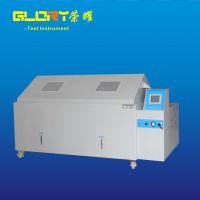 昆山荣耀供应GSST-600耐盐雾试验箱 盐水腐蚀试验箱