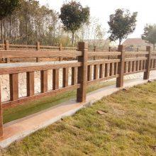 四川驰升阳台护栏,水泥栏杆,仿竹护栏,仿树皮栏杆