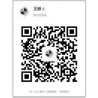 北京欣祥天和餐饮管理有限公司