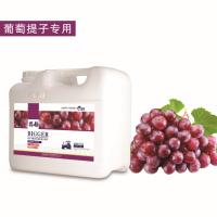 葡萄整个生长期施肥方案