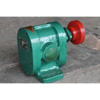 温岭齿轮泵 2CY3/2.5齿轮泵性价比