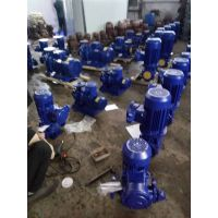 3寸口径管道泵 SLS80-200A 11kw SLR管道离心泵 铸铁 福建厦门众度泵业