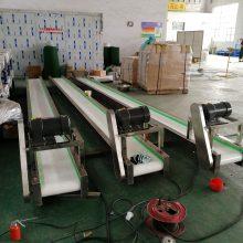 食品输送机生产厂家@德隆斜坡食品运输机@防滑PVC传送带运输带@非标定制