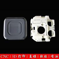 东莞塑胶手板加工 样品抄数复模 批量复模价格 软胶3d打印