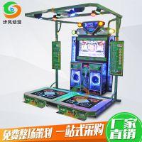 电玩城大型双人游戏机 手舞足蹈跳舞动感成人模拟机