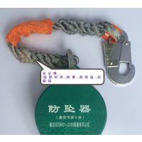 法尔胜85标准防坠器5-30米多种规格 钢丝绳悬挂 高空作业防坠器