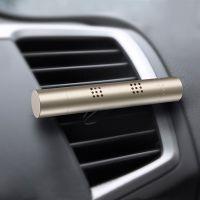 新款汽车香水 铝合金车载空调出风口香薰棒 车用固体精油香水夹摆件