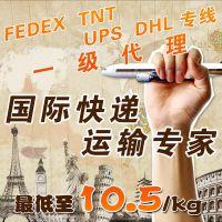 日本 美国 英国 德国 法国意大利到国内转运香港包税清关货代代理