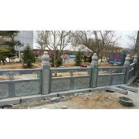 泰昱供应青石 汉白玉花岗岩透雕石栏板、石栏杆