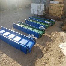 定制工地皮带输送机 润众 快递苞裹运输皮带机