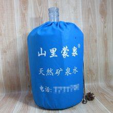 18.9L桶装水布袋束口袋 纯净水桶防尘罩套可定制环保袋丝印logo河北厂家