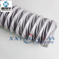 机床油雾回收器通风软管/防油防火防尘耐高温伸缩风管4寸