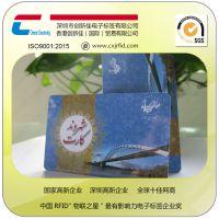 半CPU卡DESFire EV1 2K/4k/8k芯片标准智能卡,PVC智能印刷卡