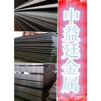 供应08F碳素结构钢 08F高性能结构钢板深圳厂家直销结构钢冷轧板质量保证