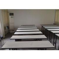 厂家批发折叠桌培训桌活动桌合肥出售办公长桌
