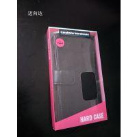 PVC,PET三星手机壳保护套包装 手机壳包装