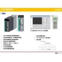 基于EtherCAT总线的运动控制器通信系统设计与实现