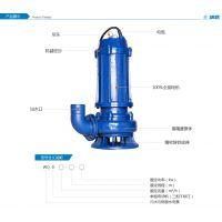 自吸排污泵报价200WQ300-15-22切割式排污泵200WQ250-22-30