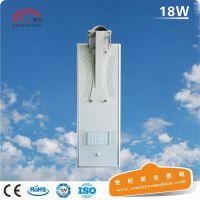 若日太阳能18W一体化路灯太阳能LED路灯4米户外照明灯led灯