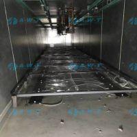 奥维特碳晶节能高效加热板替代有光红外线发热管加热